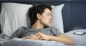 რას აკეთებს ჩვენი iPhone-ი, როცა გვძინავს
