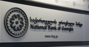 ეროვნული ბანკმა სავალუტო აუქციონზე 20 მილიონი აშშ დოლარი შეისყიდა
