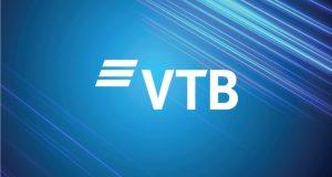 """დედაქალაქის მერია ფესტივალს """"თბილისის ცის ქვეშ""""წელს VTB ბანკთან ერთად ჩაატარებს"""