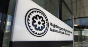 ეროვნული ბანკი ხვალ, სავალუტო აუქციონზე 40 მილიონ აშშ დოლარს გაყიდის