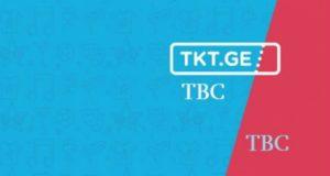 თიბისი ბანკის ჯგუფი გადახდების ონლაინ პლათფორმა TKT.ge-ს საკონტროლო პაკეტის მფობელი გახდა