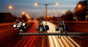 მძღოლები ვიდეოჯარიმის გადახდას შს სამინისტროს ოფიციალურ ვებგვერდზე შეძლებენ
