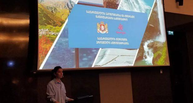 ივლისში რუსეთიდან საქართველოში ტურისტული ვიზიტები 14 %-ით შემცირდა