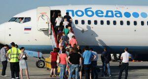 რუსული ავიაკომპანია სომხეთში ფრენებს წყვეტს
