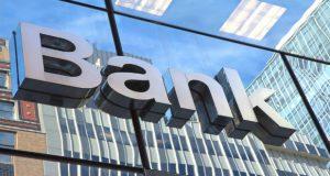 ბანკების მთლიანი აქტივები 1.3 მლრდ ლარით გაიზარდა