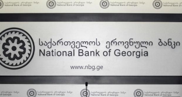 ეროვნული ბანკი - მოსაზრება, რომ ფულის მასის ზრდა ინფლაციას ან კურსის გაუფასურებას იწვევს, მცდარია