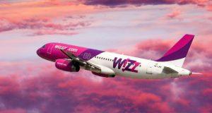 კონკურსი, რომელიც Wizz Air-ის სახელით ამსტერდამის ბილეთებს ათამაშებს, რეალური არაა