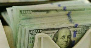 სებ-ი ბანკებს სარეზერვო ნორმას უმცირებს - ლარზე წნეხი მოიხსნება