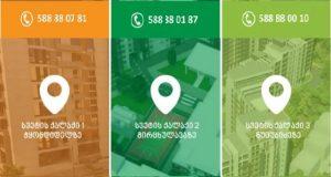 """სამშენებლო კომპანია m² """"სვეტის"""" მიერ დაზარალებული ოჯახებისთვის სპეციალურ ინფორმაციას ავრცელებს"""
