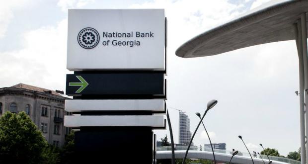 ეროვნული ბანკი მონეტარული პოლიტიკის განაკვეთს 0.5 პროცენტული პუნქტით 7.0%-მდე ზრდის