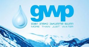 presa.ge საზოგადოებასა და gwp-ის ბოდიშს უხდის