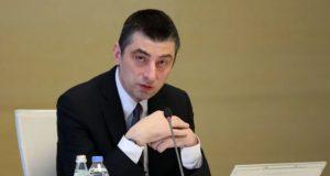 გიორგი გახარია - ჩვენი მიზანია ძლიერი, სოციალურად პასუხისმგებლიანი ქართული ბიზნესი