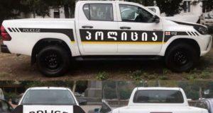 შსს 270 თეთრი ავტომობილის შეძენას გეგმავს