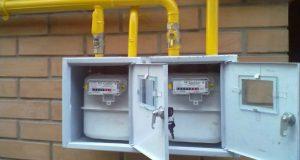 სანქციები, რომელიც 1-ლი ნოემბრიდან გაზის გაუმართავი მოწყობილობის არშეცვლის შემთხვევაში დაეკისრებათ მოქალაქეებს