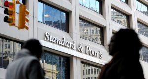Standart & Poor's საქართველოს ეროვნული ბანკისგან რეზერვების შემდგომ დაგროვებას ელოდება