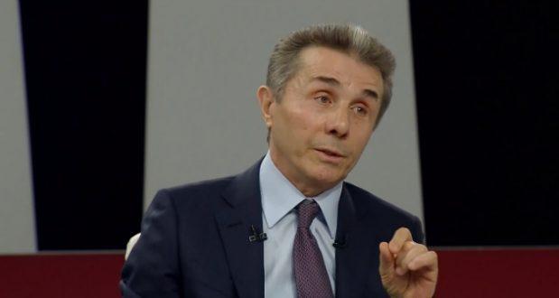 """""""ქართულმა ოცნებამ"""" პროპორციულ არჩევნებზე გასცა ცალმხრივი დაპირება, ეს არ იყო კონტრაქტი არავისთან"""""""