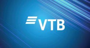 """""""ვითიბი ბანკის"""" ფინანსური მხარდაჭერით, თბილისში უახლესი სტანდარტების დიაგნოსტიკურ ცენტრი გაიხსნა"""