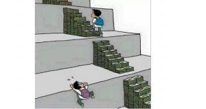 განათლების სექტორში უთანასწორობის მაჩვენებელი დროთა განმავლობაში გაიზარდა