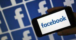 სიახლეების თვალიერებისას ფეისბუქის აპლიკაცია გვითვალთვალებს - კომპანია ხარვეზს აღიარებს