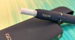 ვის ჯიბეში ილექება კონტრაბანდული IQOS-ის რეალიზაციიდან შემოსული თანხები