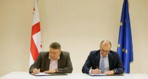 საქართველოში ენერგეტიკული ბირჟა დაფუძნდა